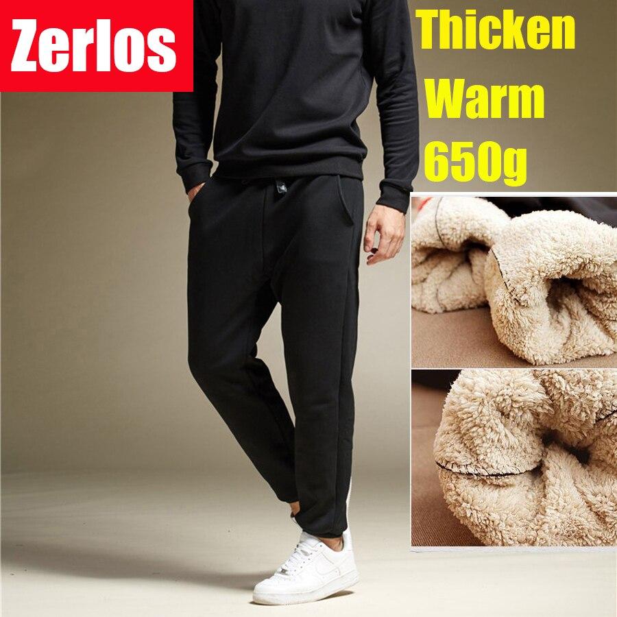 men winter pants 2017 Winter Pants Men Cashmere super Warm Casual Thermal Pants Plus Velvet Thicken loose Elastic waist Trousers