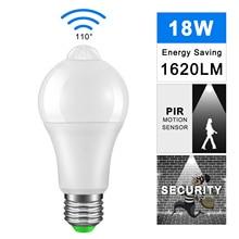 IP42 Светодиодная лампа с инфракрасным датчиком E27 12 Вт 18 Вт переменного тока 220 В 110 В в сумерках до рассвета лампа с датчиком движения для домашнего освещения