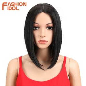 Image 1 - ファッションアイドルコスプレかつらショートレースフロントかつら 12 インチオンブル耐熱毛ストレート人工毛ボブのかつら黒人女性