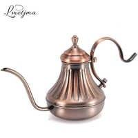 LMETJMA cafetière en acier inoxydable 420 ML 650 ML Royal café goutte à goutte Pot à café à bouche Fine Long col de cygne bec verseur KC0062