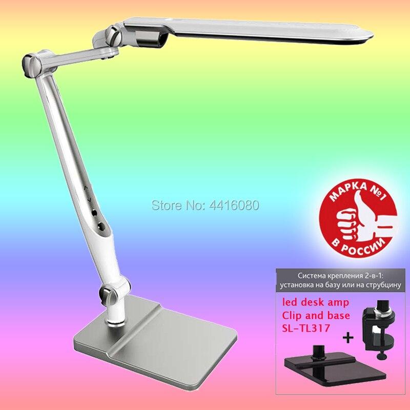 Светодио дный функция памяти светодио дный настольные лампы офис настольная лампа Студент настольная лампа моды свет Бесплатная угол вращ...