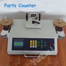 Automatic SMD Parts Component Counter SMD Counting Machine Good Quality Adjustable Speed Points Count Machine MRD-901 c lin hhj4 n standard steel straightening machine for non count counter memory recalls optional ac380