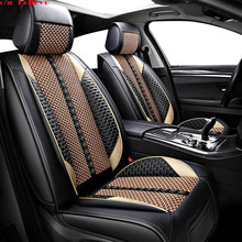 купить Car Believe car seat cover For seat ibiza leon 2 fr altea ateca accessories covers for vehicle seat по цене 10163.71 рублей