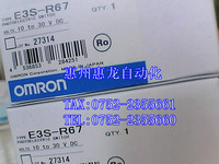 [ZOB] Supply of new original omron Omron photoelectric switch E3S R67 factory outlets
