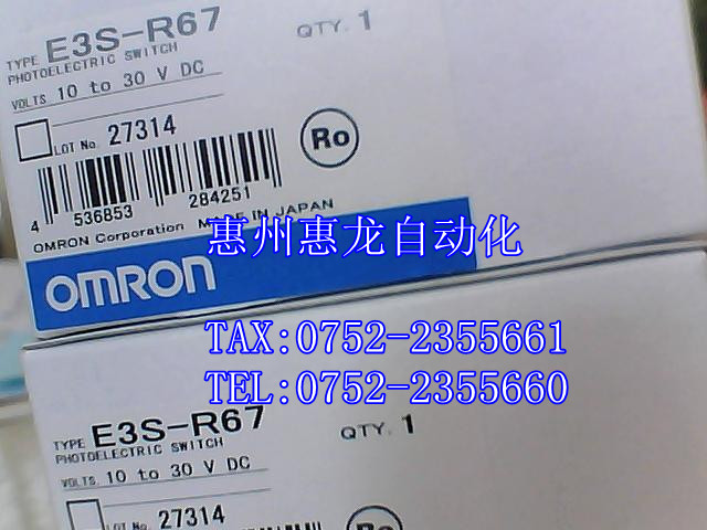 [ZOB] Supply of new original omron Omron photoelectric switch E3S-R67 factory outlets [zob] new original omron omron photoelectric switch e3s gs1e4 2m e3s gs3e4 2m