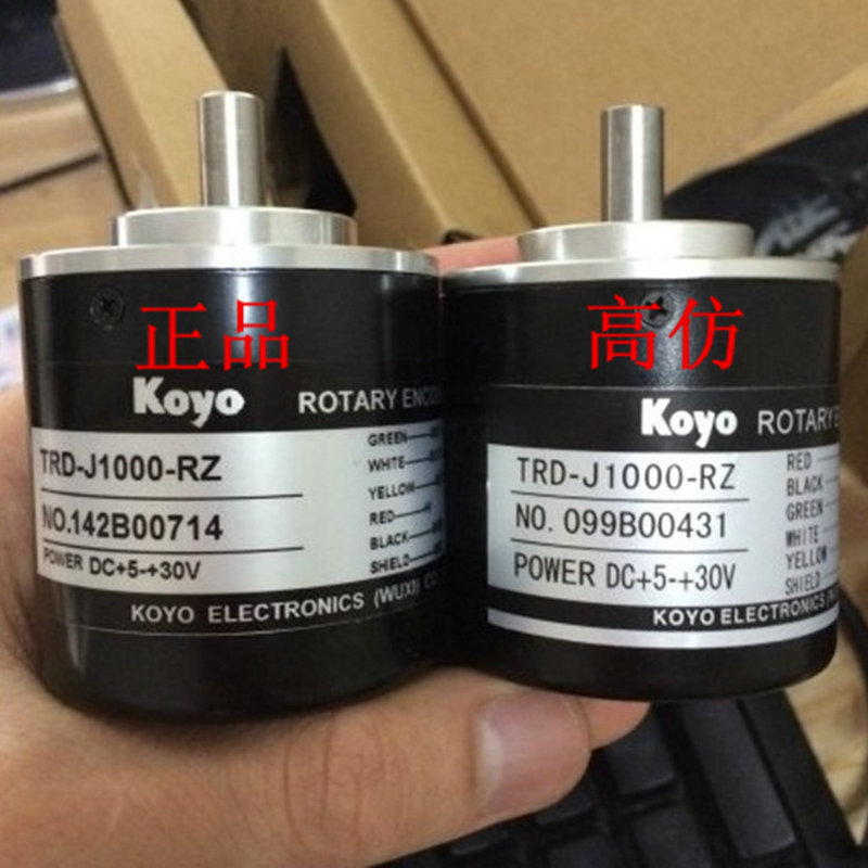new and original rotary encoder optical incremental encoder electrical sensor TRD-J1000-RZ new original ern1387 2048 62s14 70 rotary encoder ern1387 2048 62s14 70