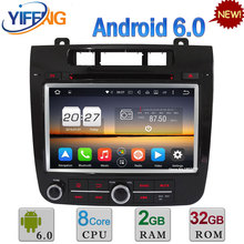 4G Android 6.0 8″ Octa Core 2GB RAM WIFI 32GB ROM DAB RDS Car DVD Player Radio For Volkswagen Touareg 2010-2014 GPS Navigation