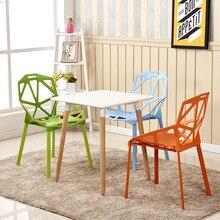Простой выдолбленный пластиковый стул Скандинавская мебель, обеденный стул офисный стол стул для отдыха на открытом воздухе приема кофе компьютер