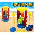 De grandes dimensões 6 Pcs = Ampulheta + Chuveiro + Pá + + Ancinho 2 pcs Modelo Animal Crianças Praia de Areia Jogar ferramentas Seguro Brinquedos de Plástico Frete Grátis