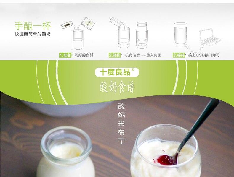 Йогуртницы семян Мини бытовой полностью автоматический USB портативный йогурт машина со стеклянной чашкой прекрасный зеленый