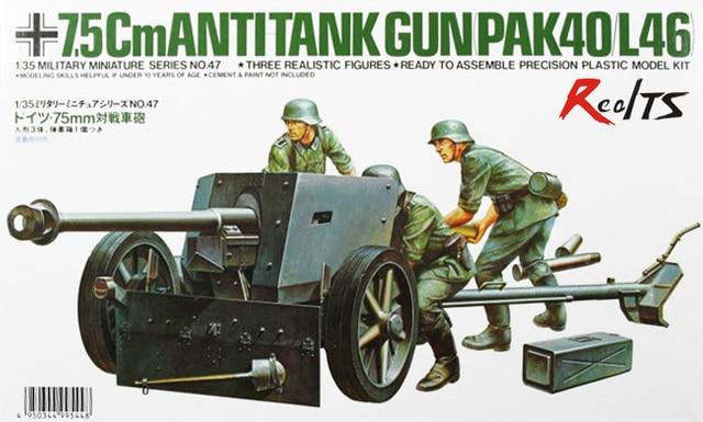 RealTS Tamiya model 35047 1/35 German World War II 75mm Anti-Tank Gun