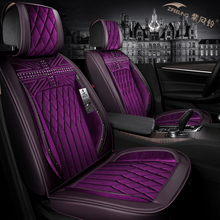 Car Styling Car accessories Car Seat Covers car cushion for skada octavia a5 2 kodiaq audi a3 8p hyundai getz lada priora