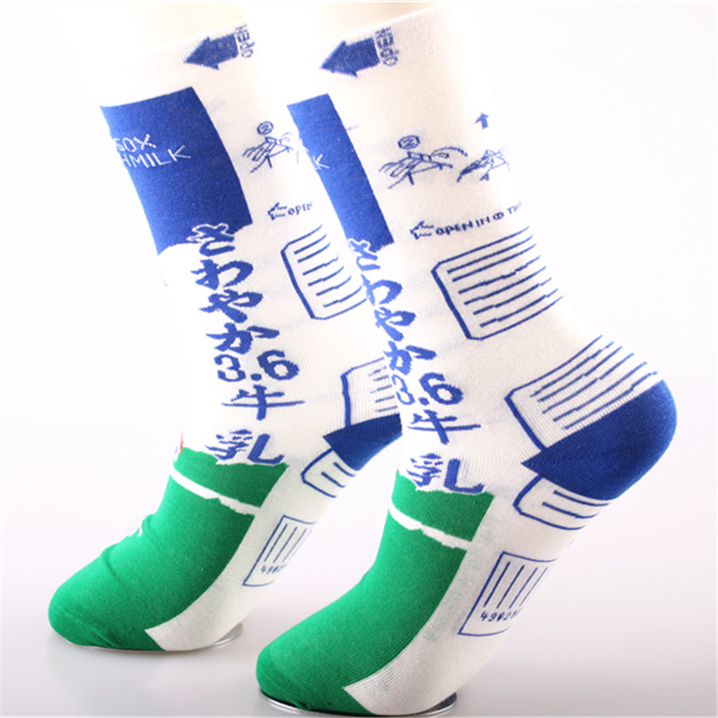 Asenmei Brand New and High Quality Fashion Funny Milk Socks 1 Pair Harajuku Calcetines Divertidos Hombre