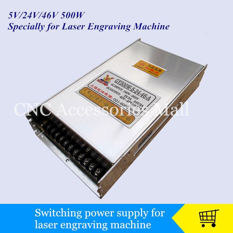 laser engraving machine switching power supply 5V/24V/46V 500w