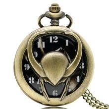 Цепочка для свитера, карманные брелоки, новые часы Loki Thor, Ретро стиль, карманные часы, ожерелье, цепочка, подарок для мужчин