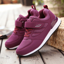JINBEILE authentic old-age walking shoes soft bottom comfortable non-slip shock absorber light men and women aged
