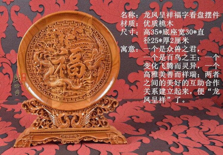 China dom de negócios estrangeiros casa sala de estar escritório Talismã FU Auspicioso FENG SHUI Lucky Dragon Phoenix escultura em Madeira Ornamento - 4