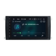 Android 8.0 Octa Core 8″ Car DVD GPS Multimedia Head Unit for Porsche Cayenne 2003-2010 4GB RAM Radio Bluetooth USB Mirror-link