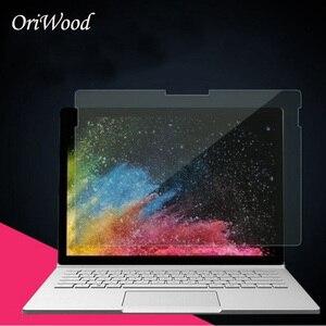 Закаленное защитное стекло для ноутбука Microsoft Surface 2 13,5