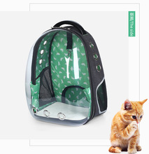 Dog Cat Small animals Portable Carrier Nylon Solid Breathable Bags Outdoor Travel Shoulder Backpacks pet carrier