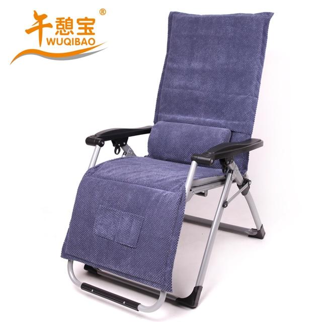 Ergonomic Folding Chair Baby Chairs Walmart Afternoon Recreation Treasure Luxury Recliner Bed Siesta Nap Beach