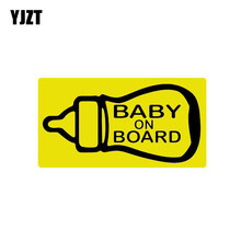 YJZT 15.7 CM * 8.4 CM Grande Bottiglia di Latte Avvertimento Adesivo Auto PVC BABY ON BOARD Decal 12-40037(China)
