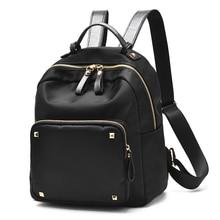 2017 г. женские Back Pack сумка Япония Корея Подростковая школьные Путешествия Bagpack из искусственной кожи для девочек небольшой рюкзак черный фиолетовый цвет