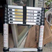 DLT-A портативный безопасный Толстый алюминиевый сплав удлинитель лестница односторонняя Прямая Лестница 2 метра Бытовая семиступенчатая лестница