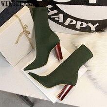 8abf02b4 Calcetines botas y botines botas zapatos de grano de madera de tacón grueso  zapatos de tacón alto mujer botas de mediados terner.