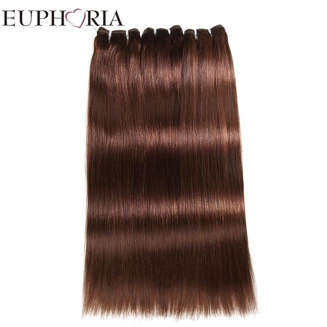 Euphoria Brazilian Hair Weave Bundles Medium Brown 4 8 22inch Remy