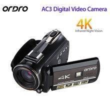 vidéo HDMI nocturne appareil