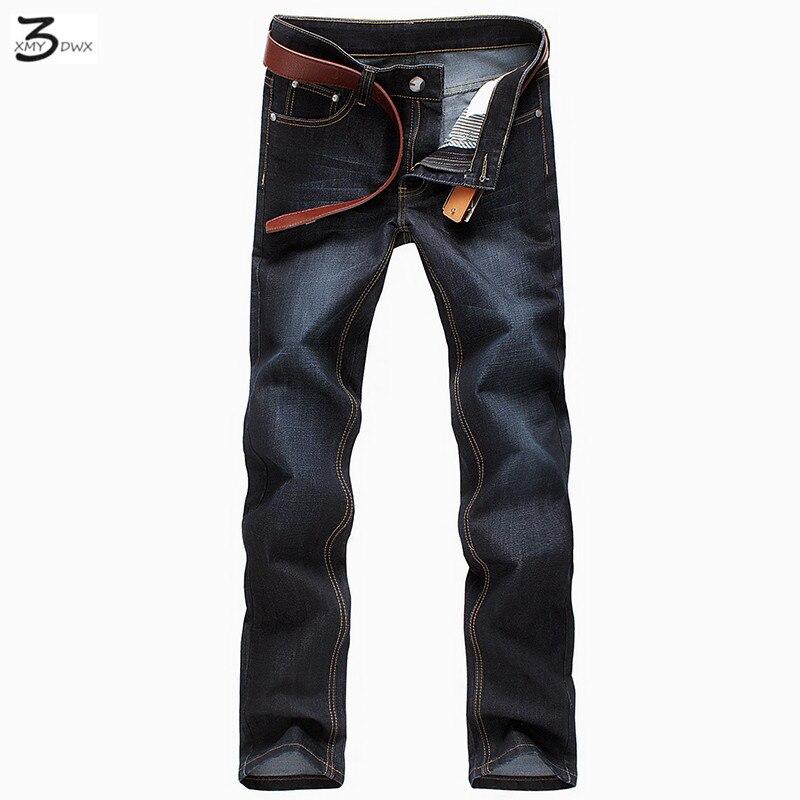 XMY3DWX men fall slim fit leisure cotton jeans/Male fashion pure color leisure thin leg pants/Men of high-grade leisure pen men s cowboy jeans fashion blue jeans pant men plus sizes regular slim fit denim jean pants male high quality brand jeans
