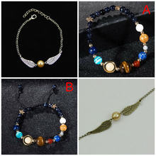 2style Natural Stone Universe Wristband Chain /Galaxy the Eight Planets Solar System Guardian Star Bangle for Women Men Gift(China)