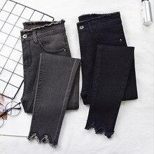 Женские джинсы, высокая эластичность, Стрейчевые джинсы, женские потертые джинсы, обтягивающие, женские брюки-карандаш до лодыжки, Стрейчевые уличные брюки