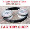 High quality 2pcs 30 teeth HTD3M Timing Pulley bore 12mm + 1pc HTD 3M timing belt length 207mm width 10mm S3M Free shipping