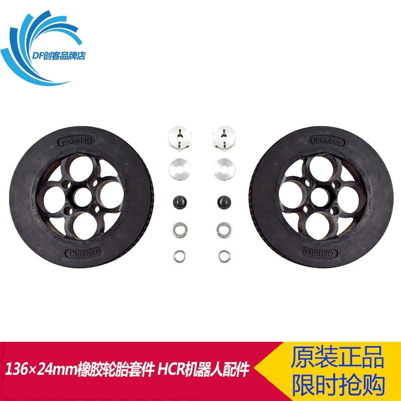 DFRobot 136 X 24mm Rubber Tire Kit HCR Robot Accessories dfrobot insect robot mini diy kit multi color