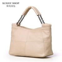 SUNNY SHOP