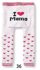 Promotion 18pcs per lot Popular Baby PP Pants 36 colors Busha PP Pants Boy Girls Trousers Children Leggings Free Shiping