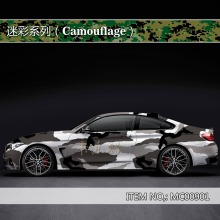 все цены на Camouflage custom car sticker bomb Camo Vinyl Wrap Car Wrap With Air Release snowflake bomb sticker Car Body StickerMC009