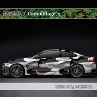 Camouflage custom car sticker bomb Camo Vinyl Wrap Car Wrap With Air Release snowflake bomb sticker Car Body StickerMC009