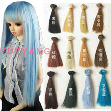 Darker Colors Extension Doll Wigs 15*100cm Natural Color Curly Doll Hair for BJD SD Russian Handmade Clothing Doll Wigs New(China)