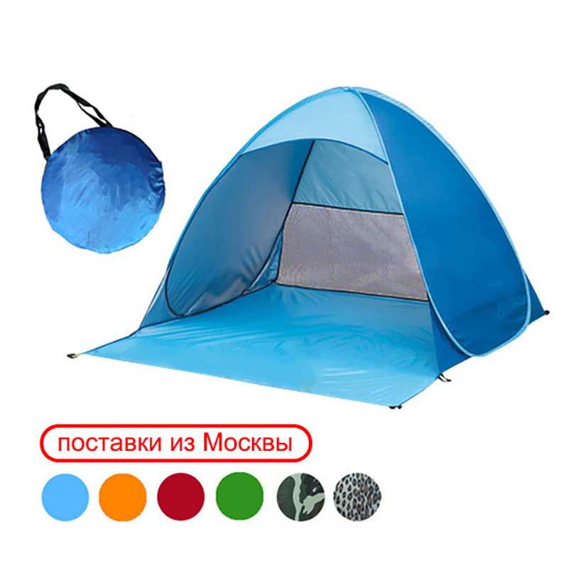 Tente de plage Pop Up Camping ouvert tente pêche randonnée en plein air automatique instantanée Portable (120 + 60) * 150*100 cm Anti UV abri