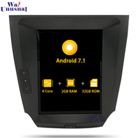 WANUSUAL 10.4 Inch Vertical Screen Android 7.1 Car GPS Navigation For LEXUS IS250 IS300 IS350 2005 2006 2007 2008 2009 2010 2011