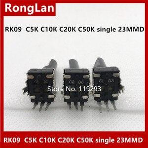 Image 2 - RK09 MG06X mikser bakım parçaları mikser C502 C103 C203 C503 C2K C5K C10K C20K C50K tek potansiyometre 23MMD half axis 10p