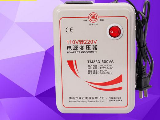 110V to 220V Non-full power 500w 500 watt (Actual power 250w) transformers, Voltage converter, 110v converted into 220v Voltage transformers маска bumblebee c1331