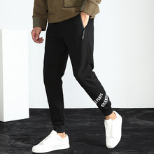 купить Fashion youth popular letter decorative cone men's casual pants Europe and the United States loose elastic Harlan beam pants дешево