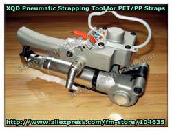 Пневматический ПП и ПЭТ и пластиковые сварки трением рук обвязки инструменты XQD-19 для pp pet 13-19 мм (натяжения> = 3000N)