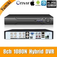 5 in 1 8ch * 1080n ahd dvr 감시 보안 cctv 비디오 레코더 dvr 하이브리드 dvr 720 p/960 h 아날로그 ahd cvi tvi ip 카메라