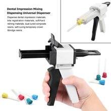 Pistolet distributeur universel en caoutchouc de silicium 1:1/1:2,, Impression dentaire, outils de dentiste en 10:1 et 50ml