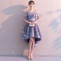 Beauty Emily Prom Dresses 2019 Short O Neck Short Sleeve Zipper Tulle Ankle length Formal Party Girl Dresses